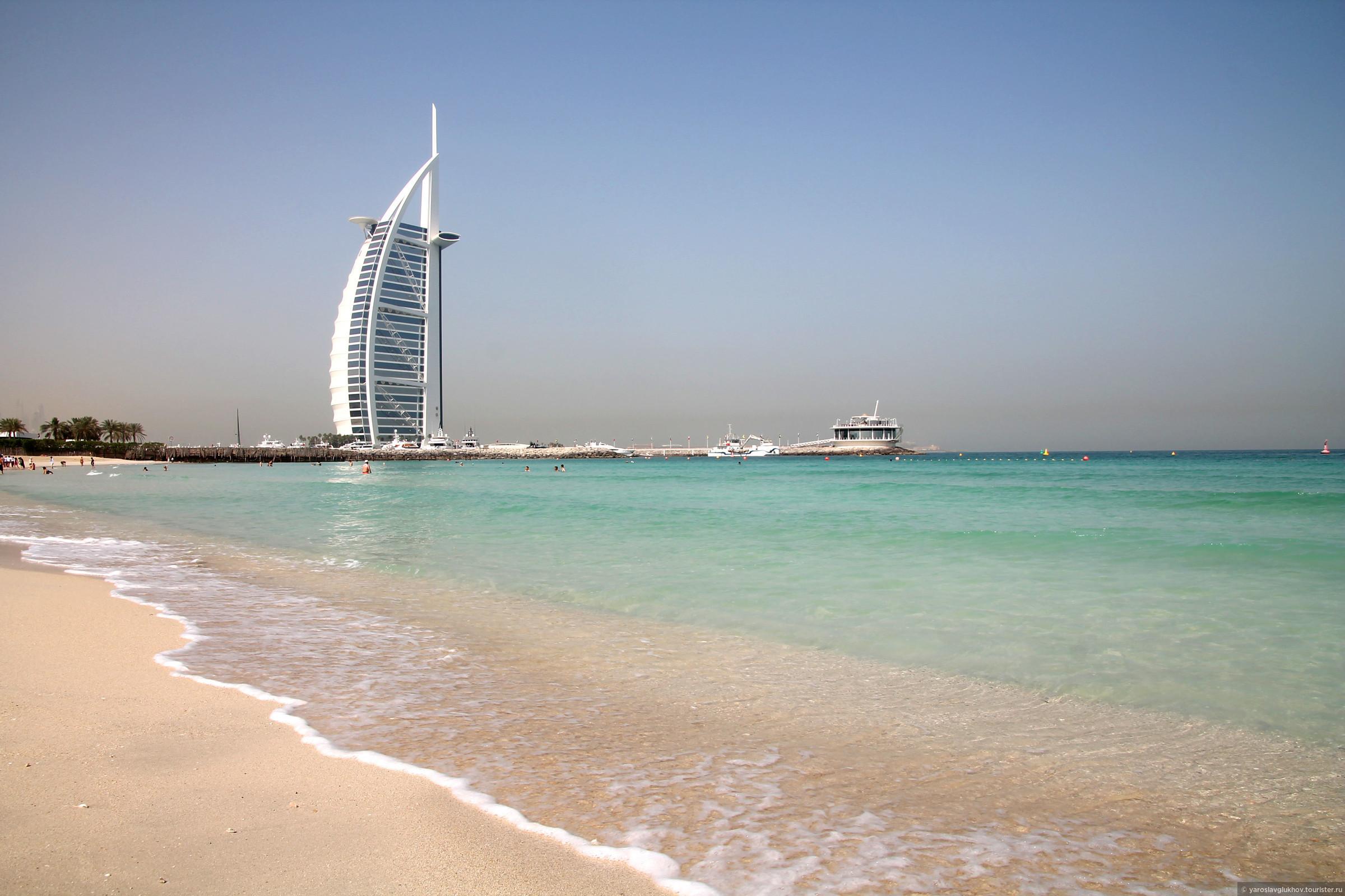 Дубай фото пляжа великобритания работа