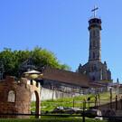 Башня Вильгельмины