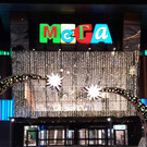ТЦ «Мега» в Екатеринбурге
