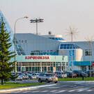 Аэропорт Ханты-Мансийск