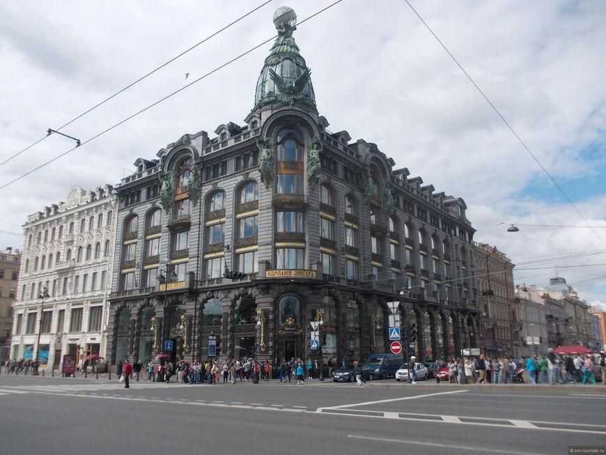 Дом компании «Зингер», Дом Книги, Санкт-Петербург