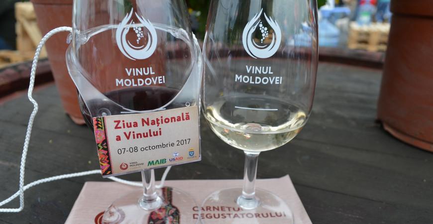 Национальный день вина