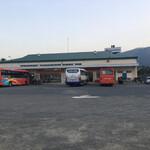 Автовокзал Нячанга