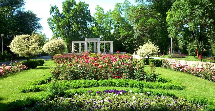 «Городской сад» или «Парк Горького» в Краснодаре