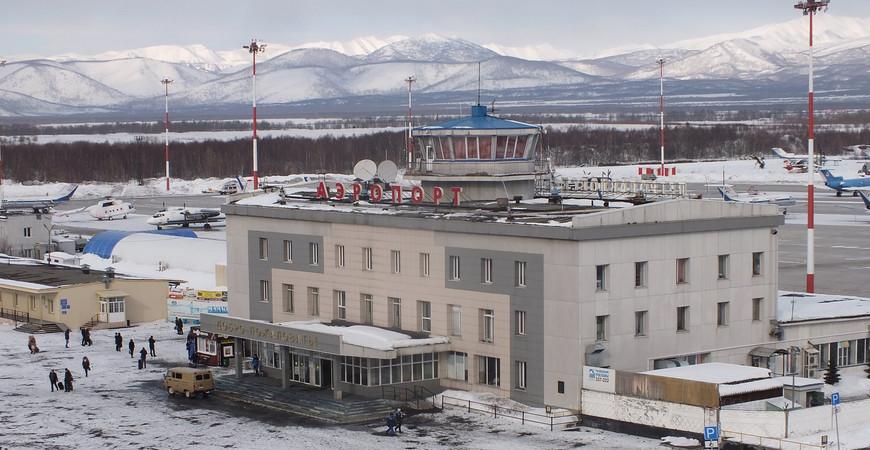 Международный аэропорт Петропавловска-Камчатского «Елизово» имени Витуса Беринга