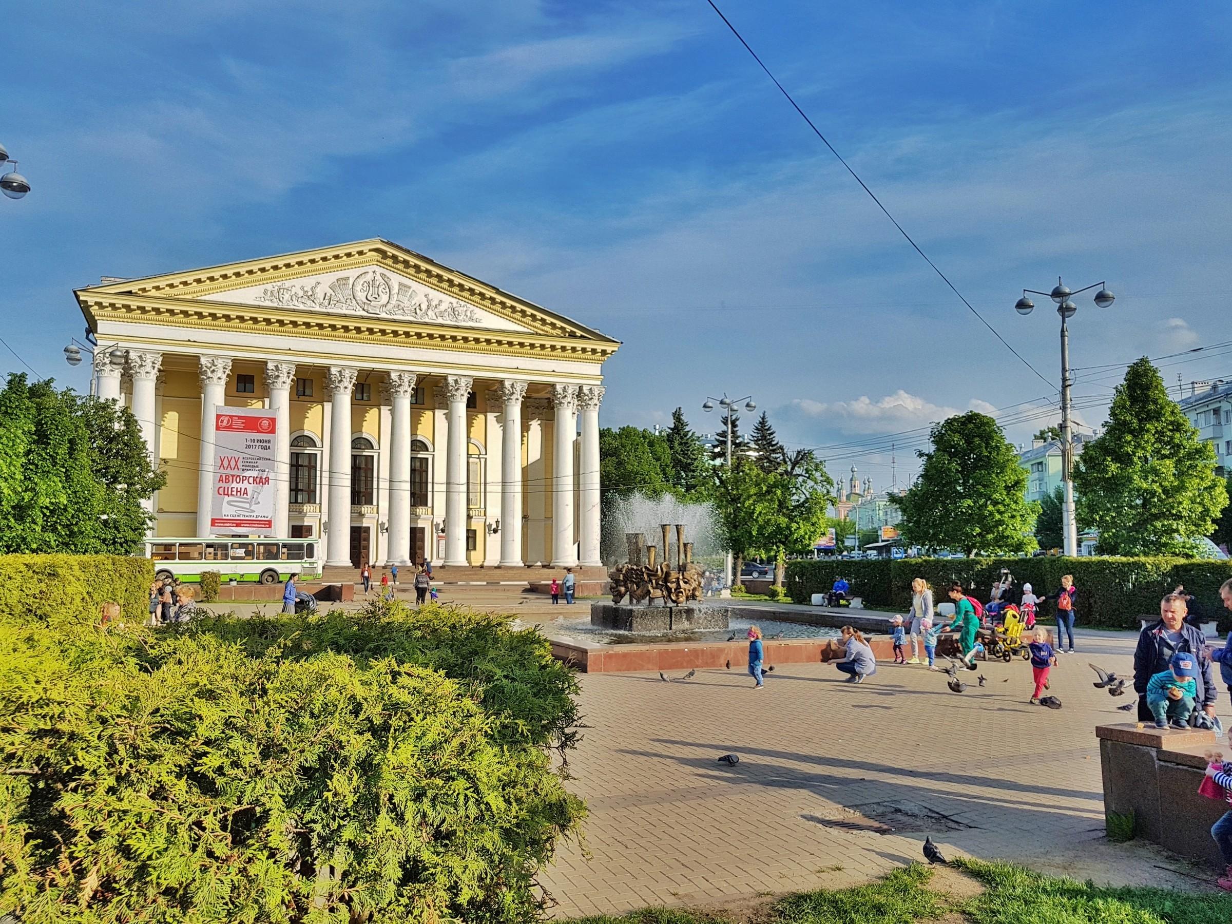 Драм театр афиша рязань театры екатеринбурга афиша на 31 октября