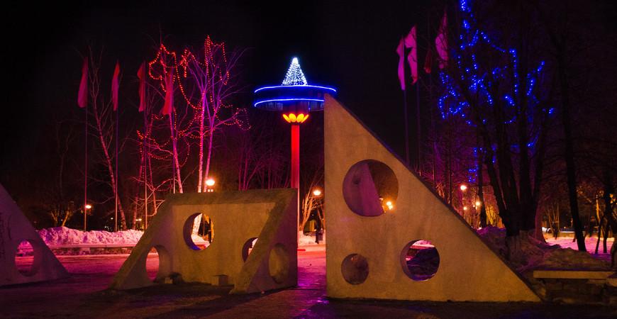 Парк Гагарина в Самаре