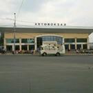 Автовокзал Томска