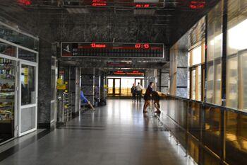 Железнодорожный вокзал Челябинска