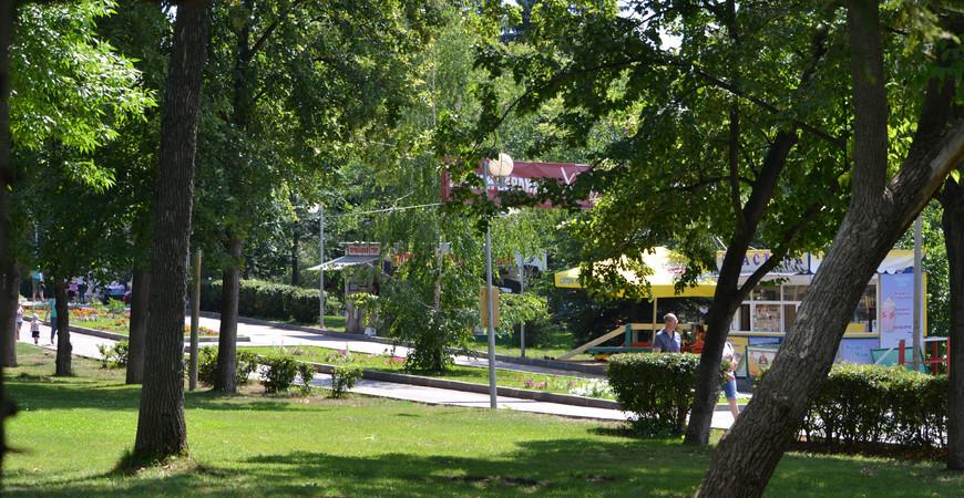 Загородный парк в Самаре