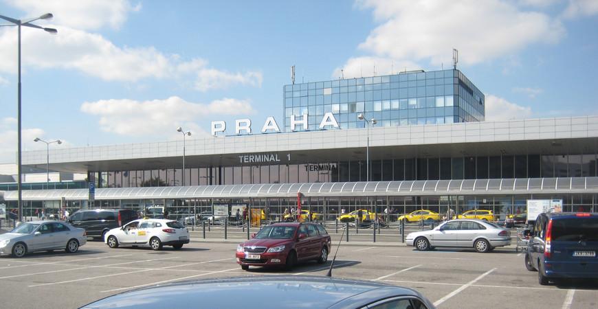 Международный аэропорт Праги имени Вацлава Гавела «Рузыне»