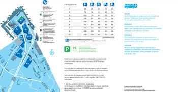 Карта парковочных мест