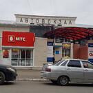 Центральный автовокзал Ижевска