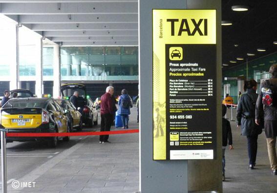 Стоянка такси в аэропорте