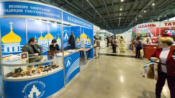 Календарь осенних событий Свердловской области