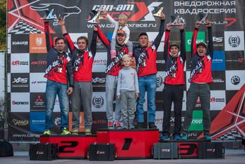 В Челябинской области прошел этап крупнейшей гонки на квадроциклах