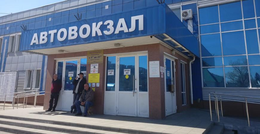 Автовокзал Бийска