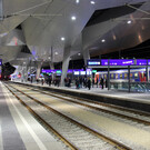 Центральный вокзал Вены