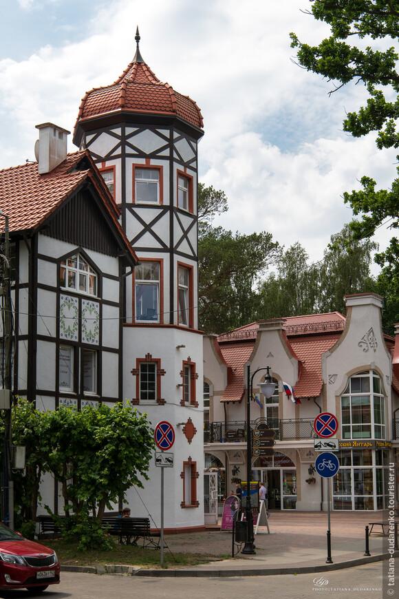Светлогорск сохранил облик немецкого городка