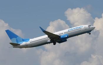 Победа начнёт летать из Казани в Тбилиси