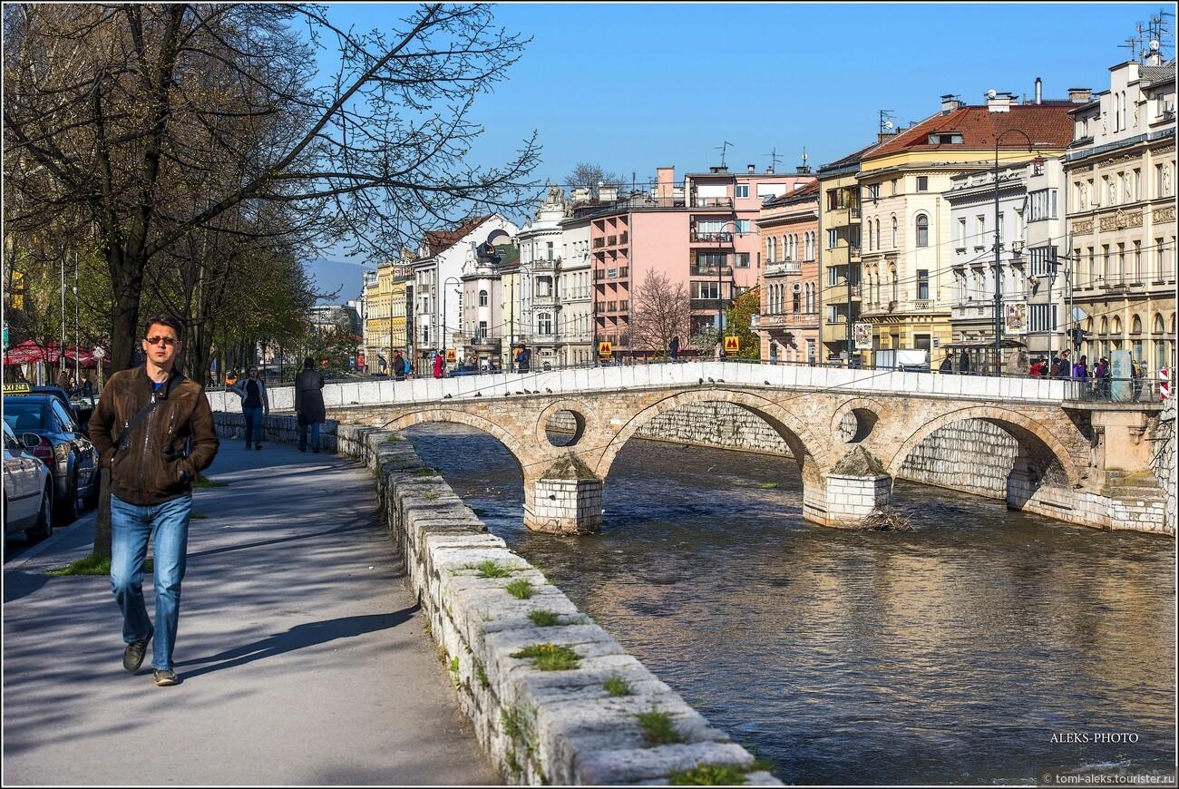 Напомню, что Саравео - административный центр Сараевского кантона, население которого около 300 тыс человек. Город живописно расположился в долине реки с интересным для нашего слуха названием - Миляцка., Второе очарование Сараево