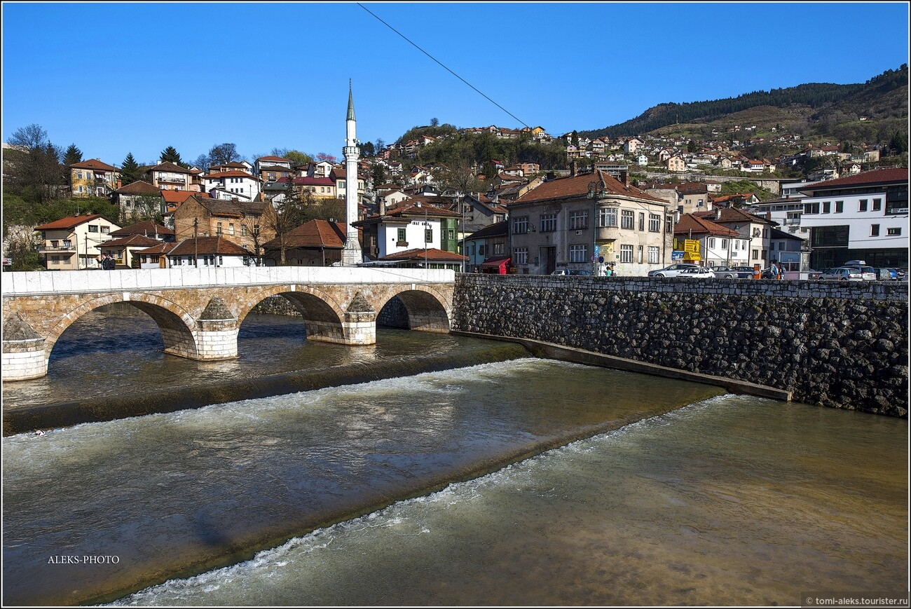 Особую живописность городу придают окружающие холмы. Не знаю, каково местным жителям карабкаться к своим домам в гору (жителям Сочи или Ялты это хорошо знакомо). Но взору туриста открываются очень красочные и не банальные виды. Не даром говорят, что города мира, расположенные в горах - самые красивые..., Второе очарование Сараево