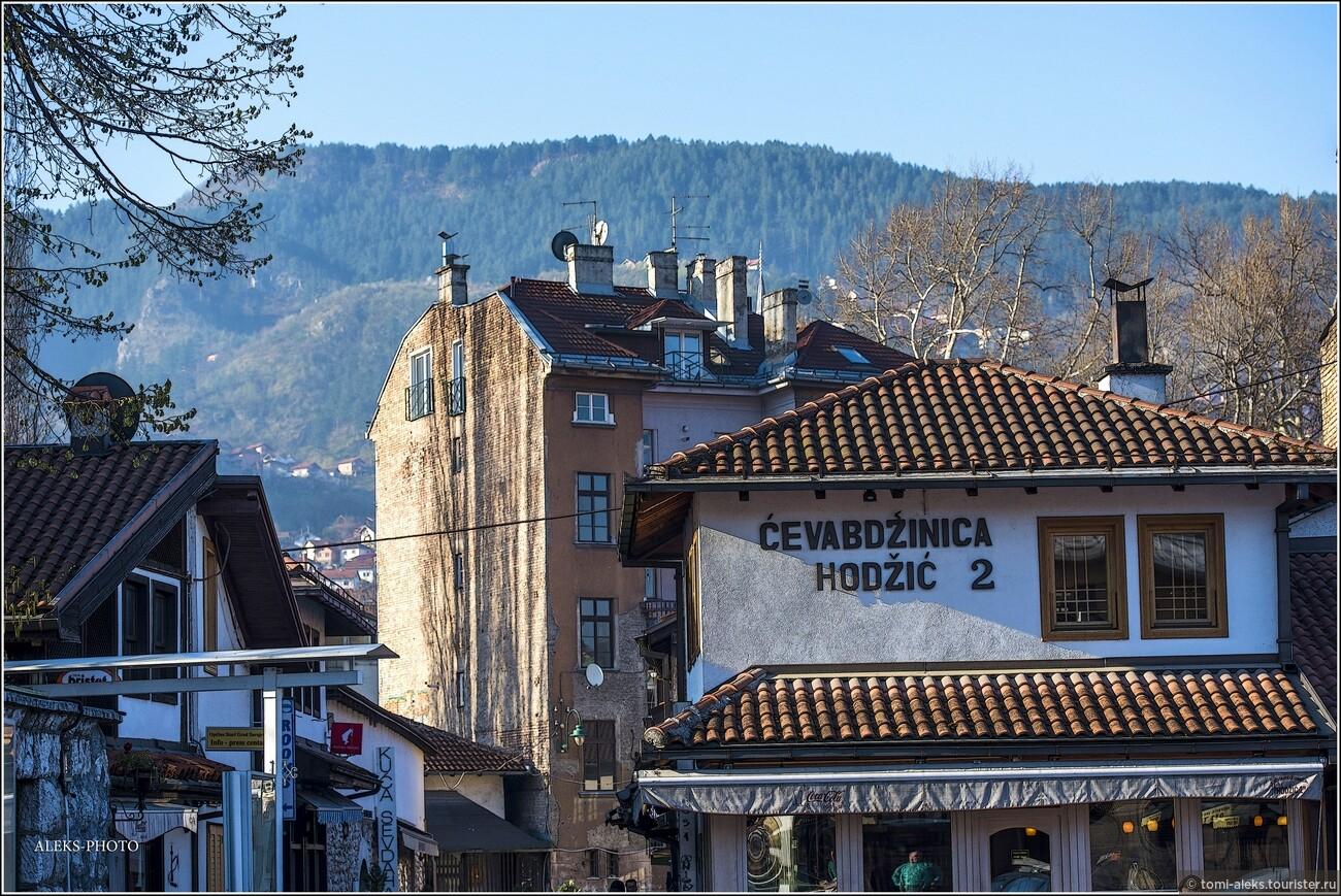 Какие интересные силуэты домов. Я, как художник, не могу не восхищаться такими видами... Они вдохновляют на творчество..., Второе очарование Сараево