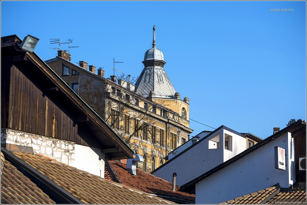 Ракурсы - их тут просто сотни. Для человека с фото камерой или с этюдником - настоящий боснийский живописный клондайк..., Второе очарование Сараево