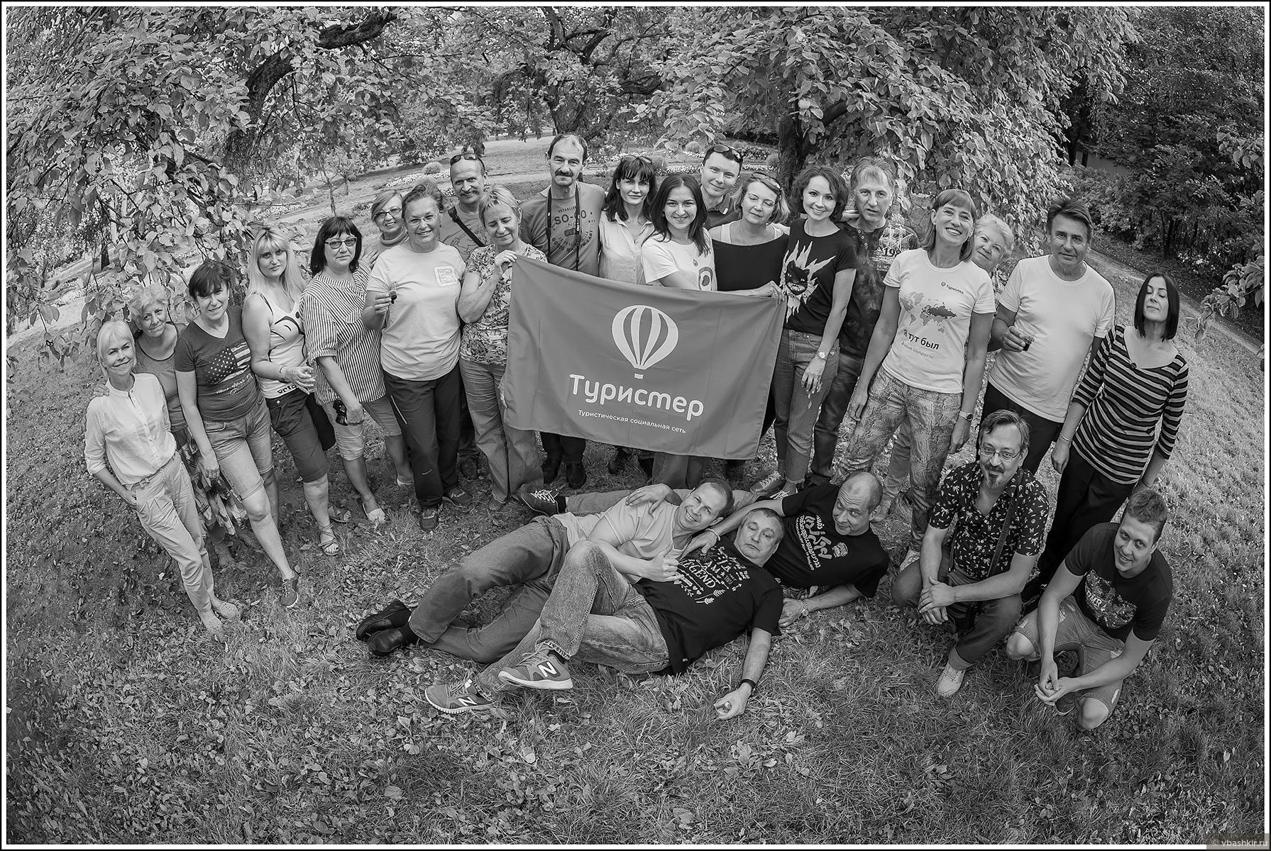 Официальное фото, Туристер-Коломенское-сентябрь-2018