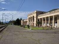 вокзал гагра фото