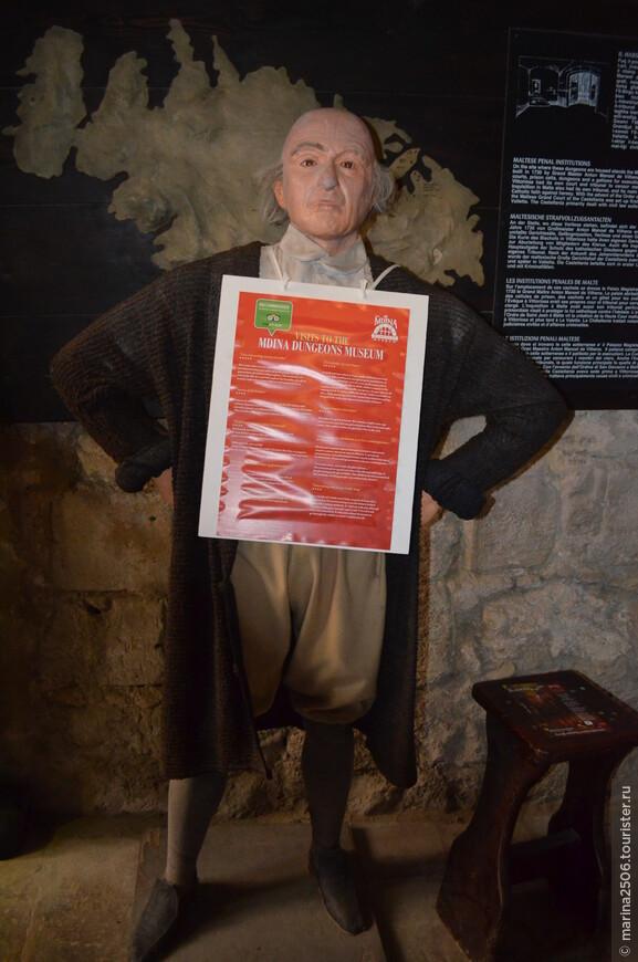 Музей Пыток в Толедо   870x577