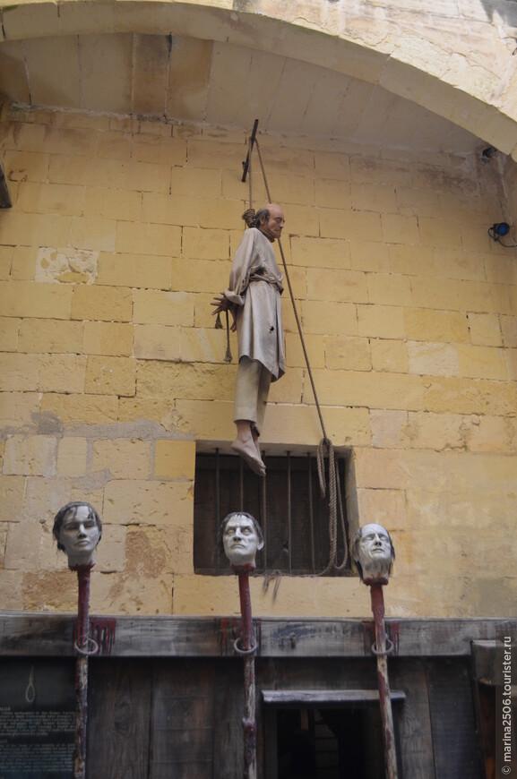 6 самых известных музеев пыток   VeniVidi.ru   870x577