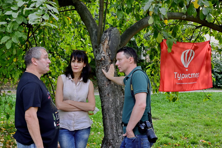 Трое под яблоней.