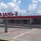 Ж/д вокзал Казань-2