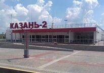 Восстание-Пассажирская, Казань-2
