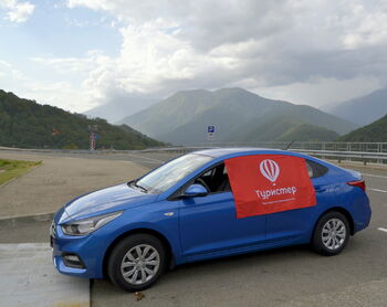 Прокат автомобилей в Сочи