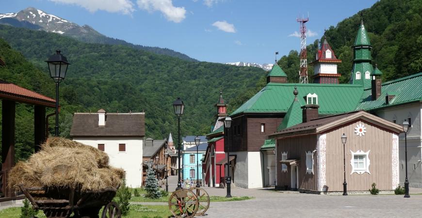 Культурно-этнографический центр «Моя Россия» в Сочи