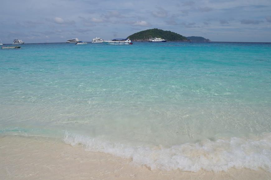 Остров тысячи улыбок