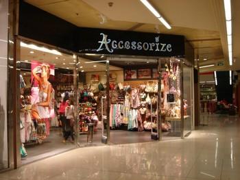 В магазинах Испании хотят брать плату за примерку одежды