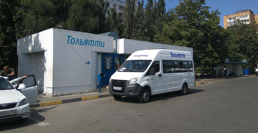 автовокзал фото тольятти новый город заказчик уже после
