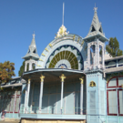 Парк «Цветник»