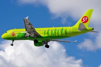 Авиакомпания S7 откроет рейсы на Канары и во Вьетнам