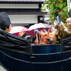 Фестиваль эпох в Киото