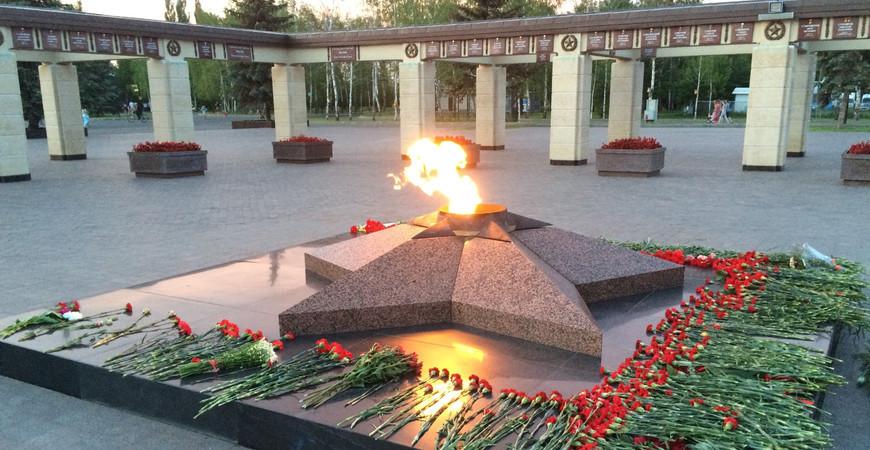 Парк Победы в Казани