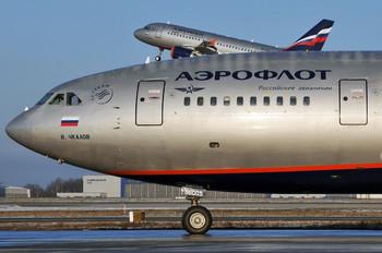 Аэрофлот внёс в черный список первых авиадебоширов