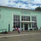 Автовокзал Пскова