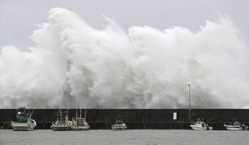 В Японии отменены 260 авиарейсов из-за тайфуна