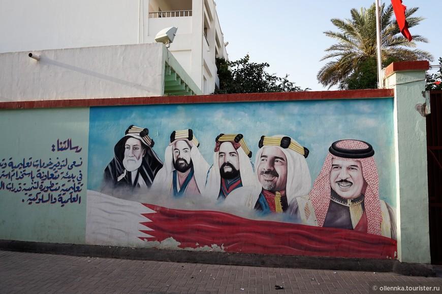 Разъединенный арабский эмират