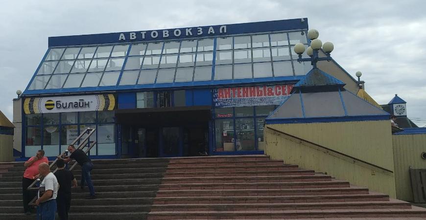 Автовокзал Великого Новгорода