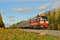 Поезд Нижний Новгород — Адлер (Сочи)
